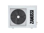 Кондиционер Zanussi ZACS/I-07 HPF/A17/N1 Perfecto DC Inverter